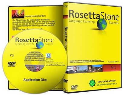 Rosetta Stone 3 German 1 2 3 Language files only (3 cds)