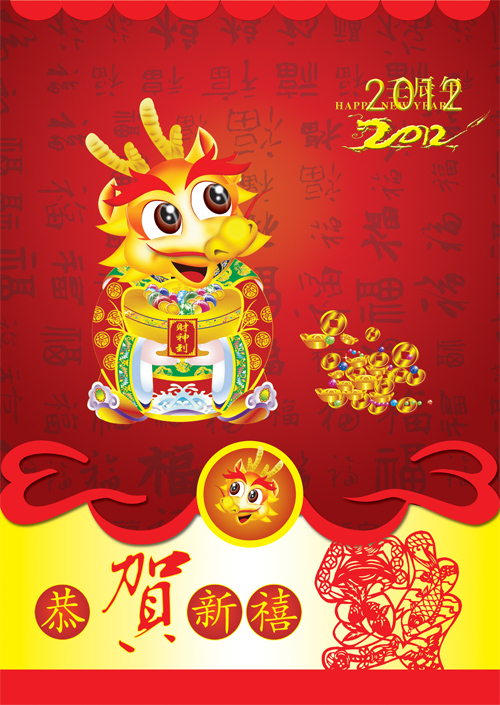 2012 Year of the Dragon Chinese New Year Caishen Dao Kung