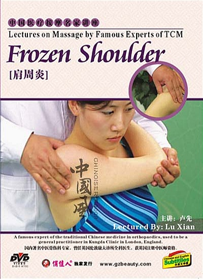 Lectures on Massage by Famous Exparts of TCM - Frozen Shoulder