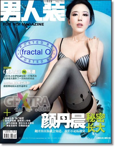 FHM Magazine | June 2010 (China) | 24.87MB | HF-RS-DF