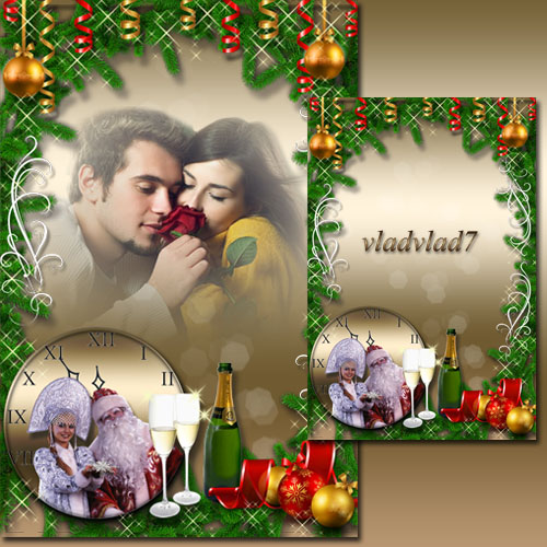 Romantic Photoframe - Happy New Year