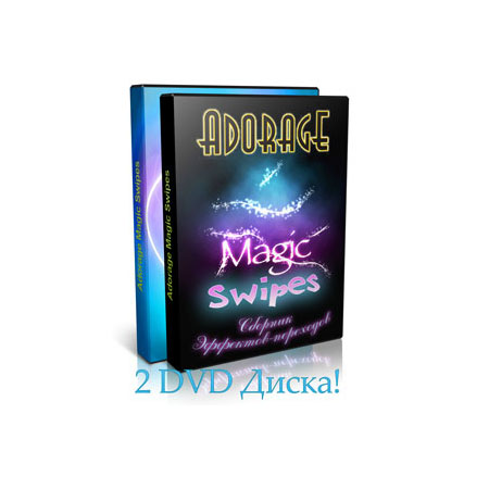 Adorage - Magic Swipes Collection