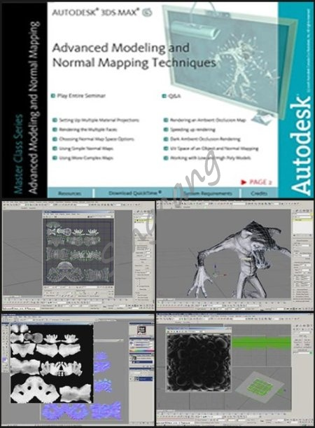 3DS Max Master class series Advanced Modelling and Normal Mapping Techniques