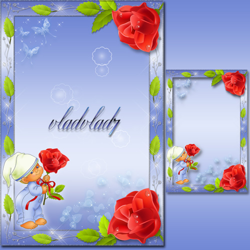 Celebratory Photoframe - Roses for mother