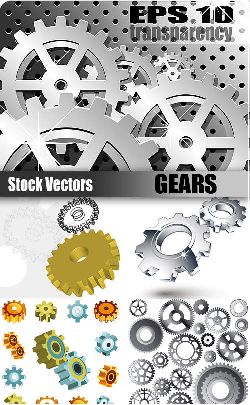 Stock Vectors - Gears