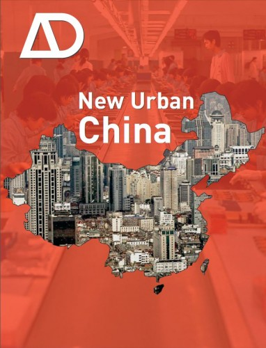 New Urban China AD by Laurence Liauw