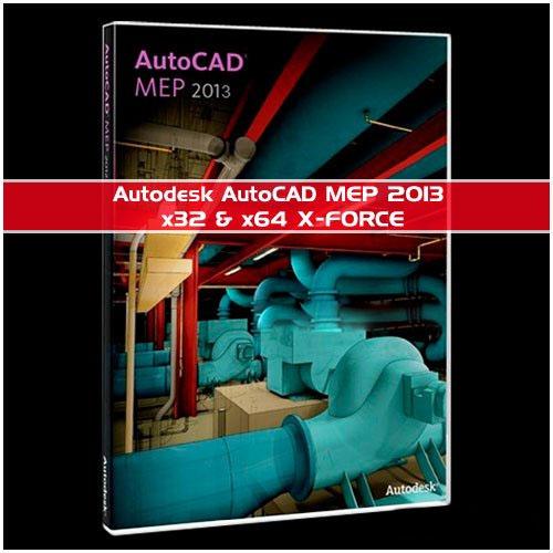 keygen x-force autodesk 2013_x32