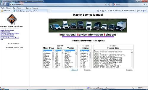 International Truck Wiring Diagram Manual Wiring Diagram and – International 4400 Engine Diagram