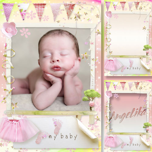 Frame for Newborn - To My Baby