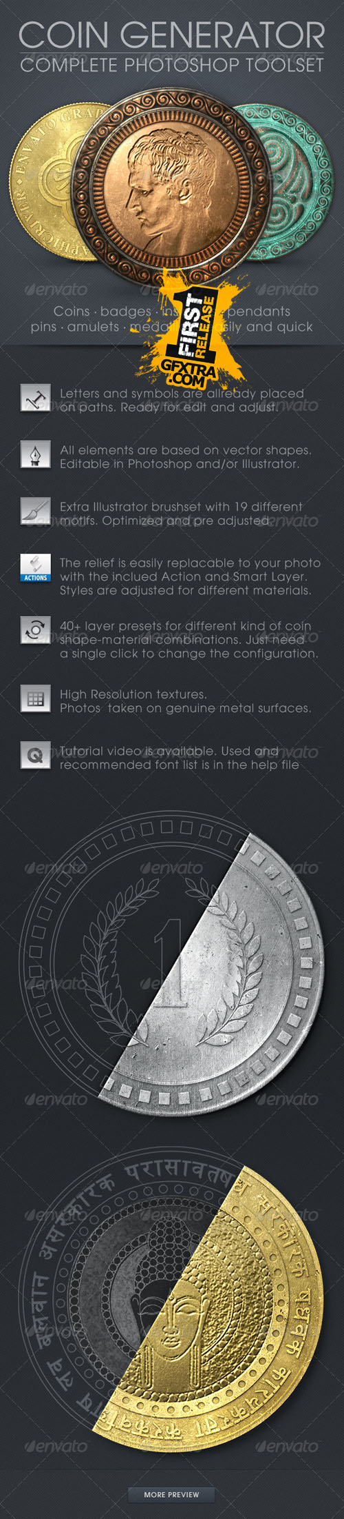 GraphicRiver Coin Generator