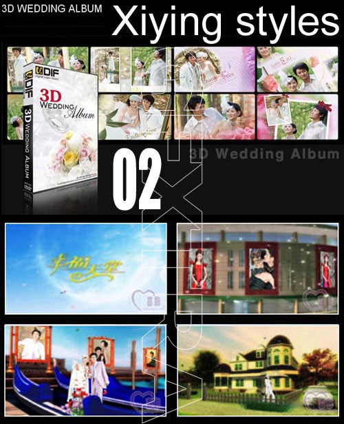 3D Wedding for After Effect from Xiying DVD 02/19