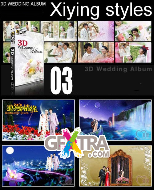 3D Wedding for After Effect from Xiying DVD 03/19 ISO