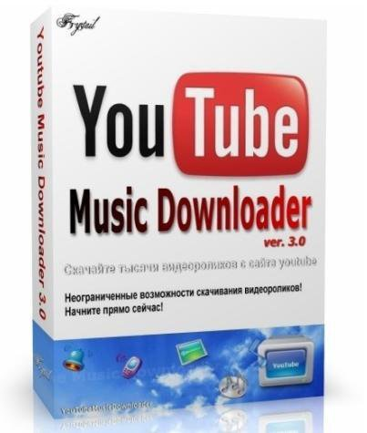 YouTube Music Downloader 3.8.3 Free Full-Version Download