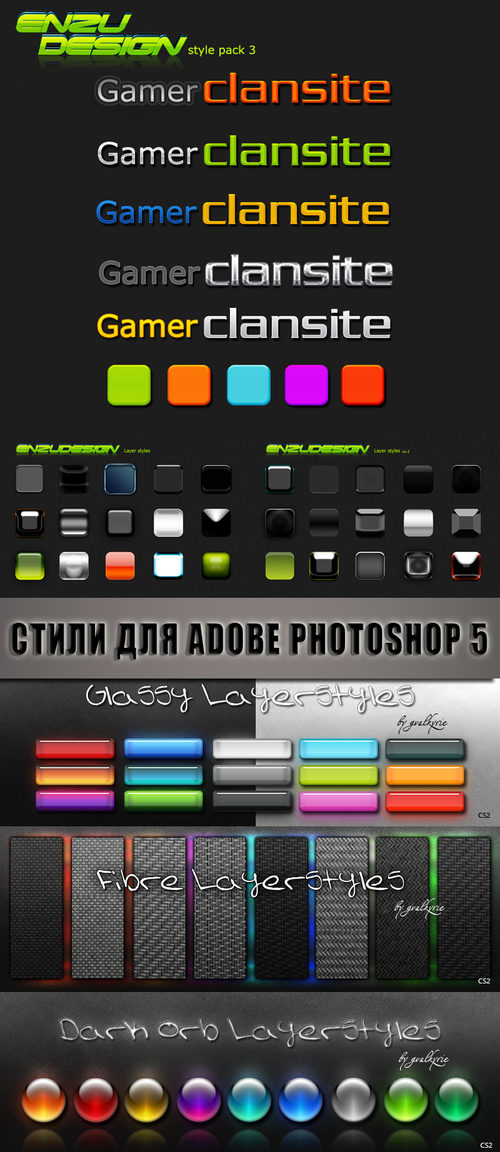 Styles for Photoshop 5