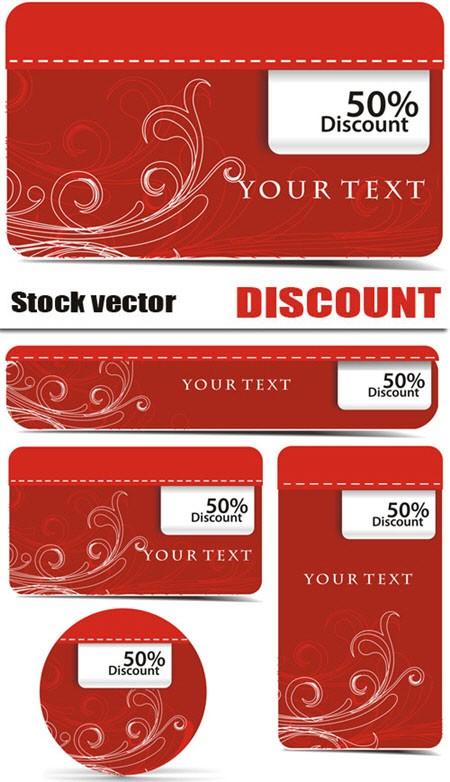 Stock vector - discount
