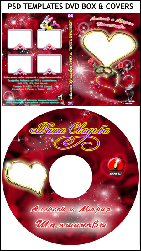photoshop dvd cover template. 120 PSD Templates DVD Box and