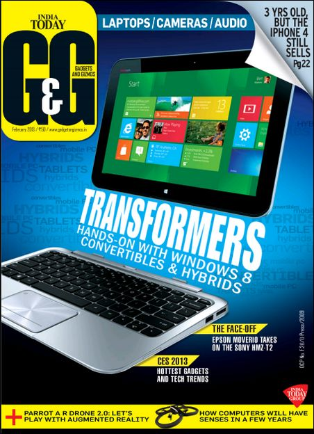 Gadgets and Gizmos - February 2013