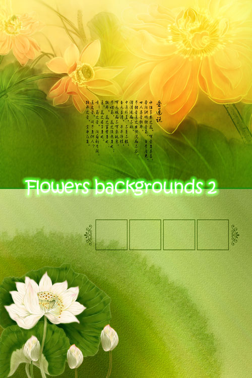 backgrounds for photoshop psd. Flowers ackgrounds PSD 2