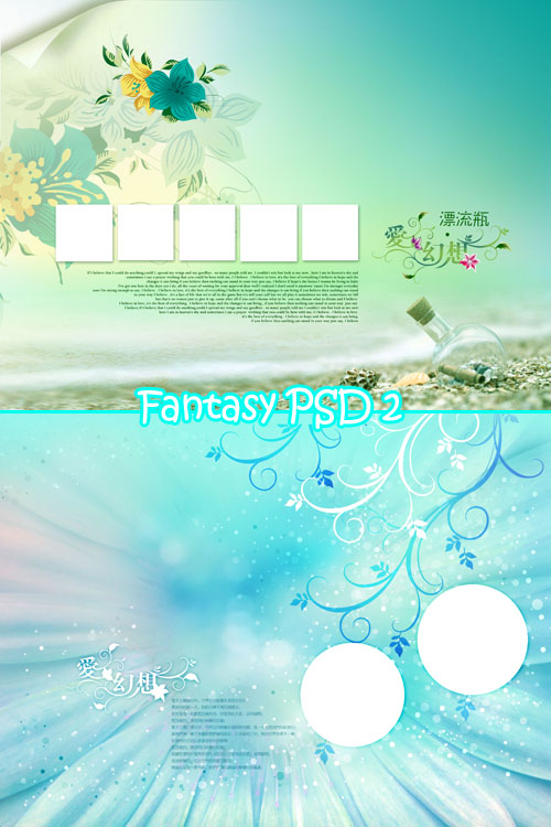 backgrounds for photoshop psd. Fantasy ackgrounds PSD 2