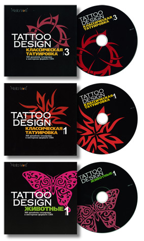 Media World. 3CD Tattoo Design