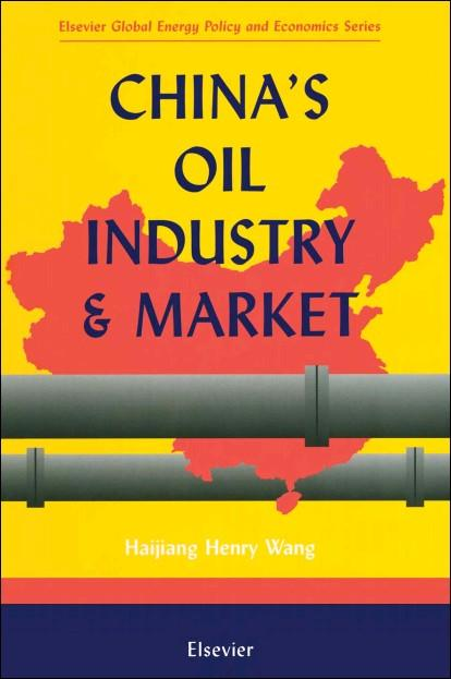 China's Oil Industry and Market