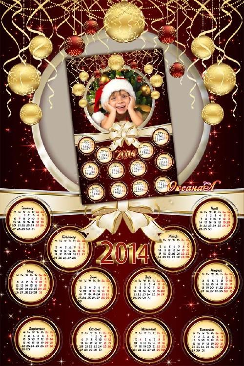 Календарь на 2014 год - Бордо скачать через торрент. торрент Календарь на 2014 год - Бордо скачать.