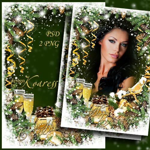 New Year frame for Photoshop - Champagne splashes