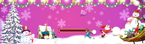 PSD Source - Christmas and New Year 2014 vol.35