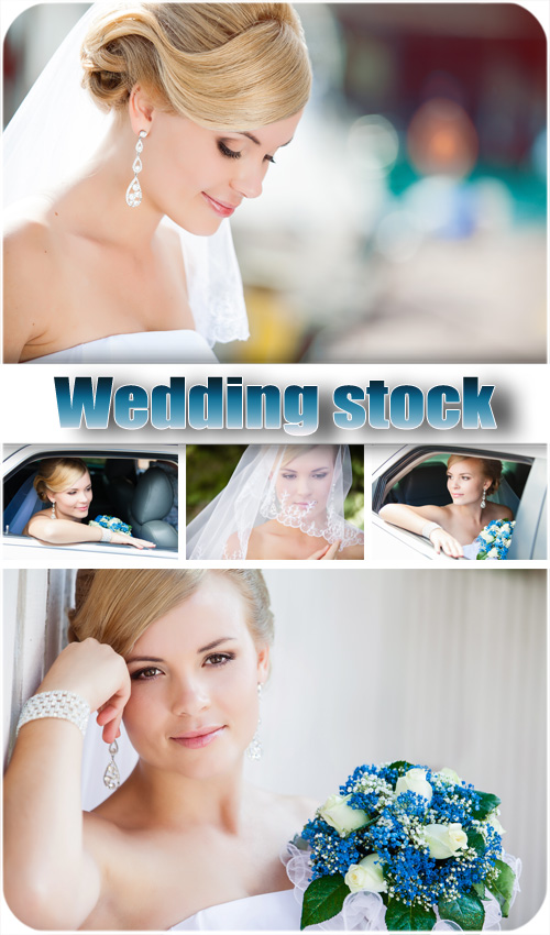 Bride with a beautiful bouquet - Stock photo