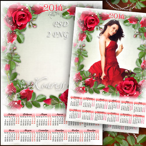 Calendar-photoframe for Photoshop - Red roses