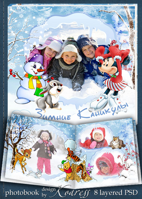 Children photobook for winter photos - Winter holidays with Disney