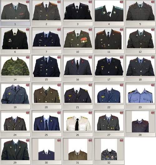 Мысок шаблоны военная форма на фото наокументы казахстанские сайты.