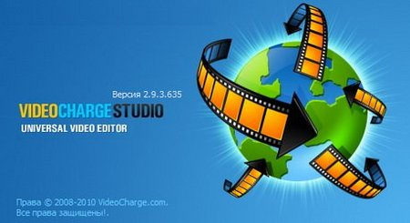 VideoCharge Studio 2.9.6.644 Portable
