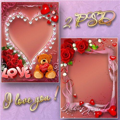 i love you frames - photo #35
