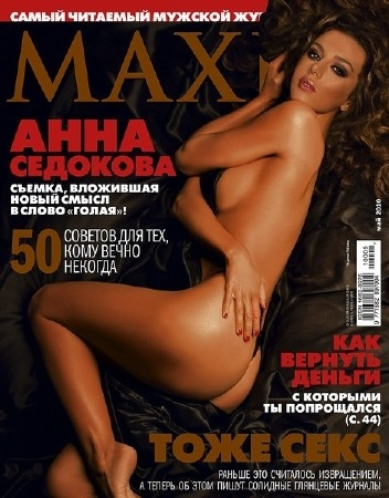 Maxim - May 2010 / Ukraine