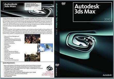 Autodesk 3ds MAX 2010 (x86/64)