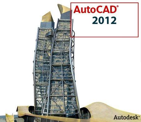 AUTODESK AUTOCAD 2012 [x86 x64]