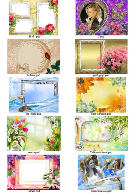 A set of frames for Photoshop : The different 6