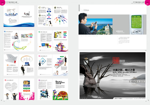 Layout And Design Master DVD 01/20