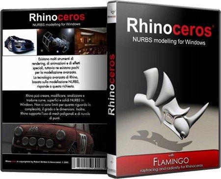 Rhinoceros 4 (RHINO 4) Crack / Keygen