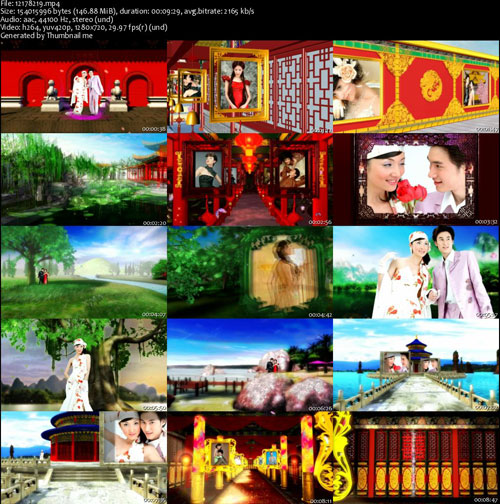 After effects project 3d wedding album dvd 01